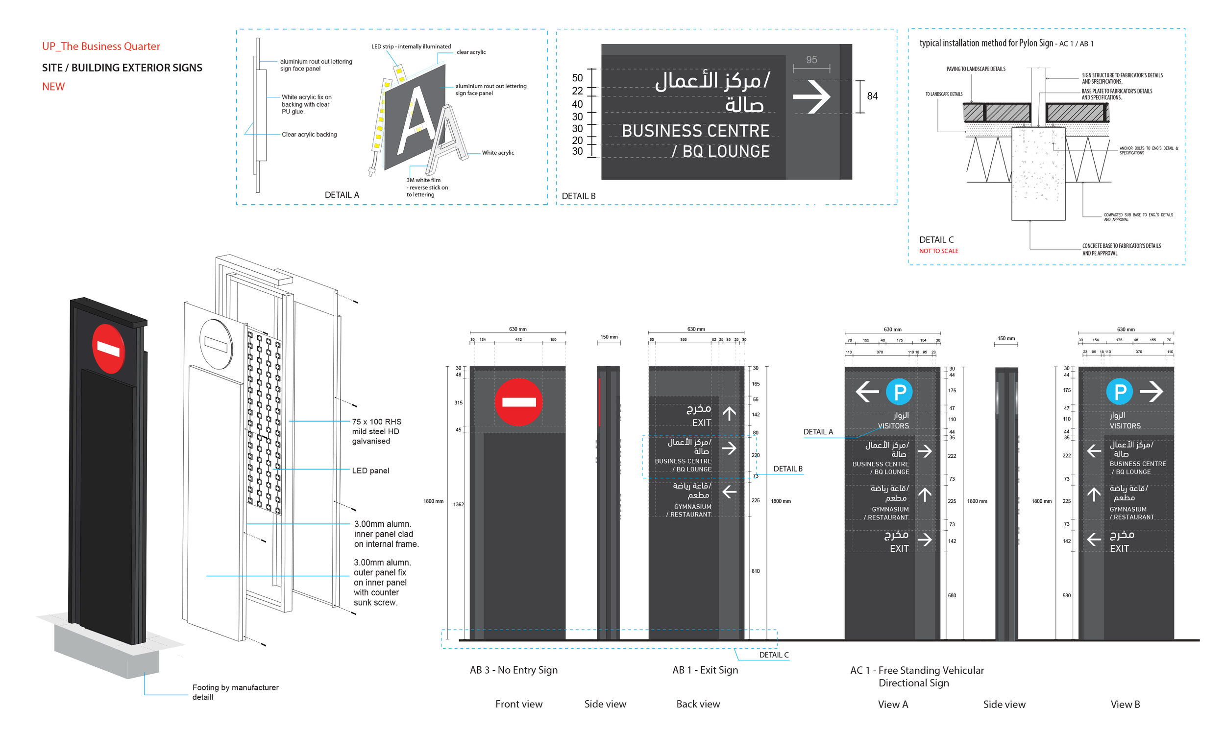 As the project is overseas, schematic drawings require more technical detail than usual. For local (Malaysian) projects,the shop / technical drawings are normally done by the appointed sign fabricator.