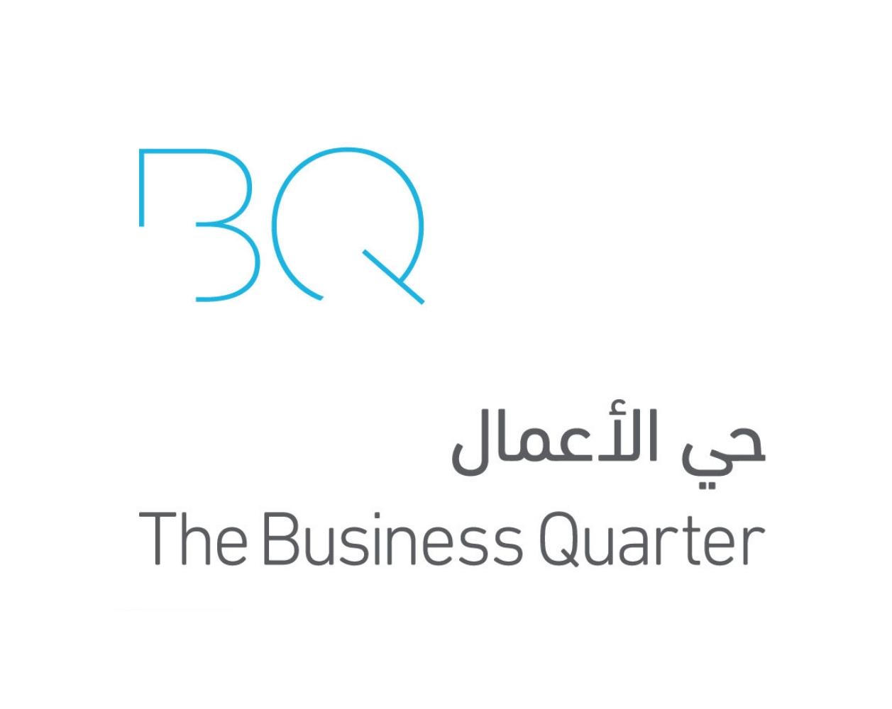 Logo and identity by UrbanPhenomena, Jeddah