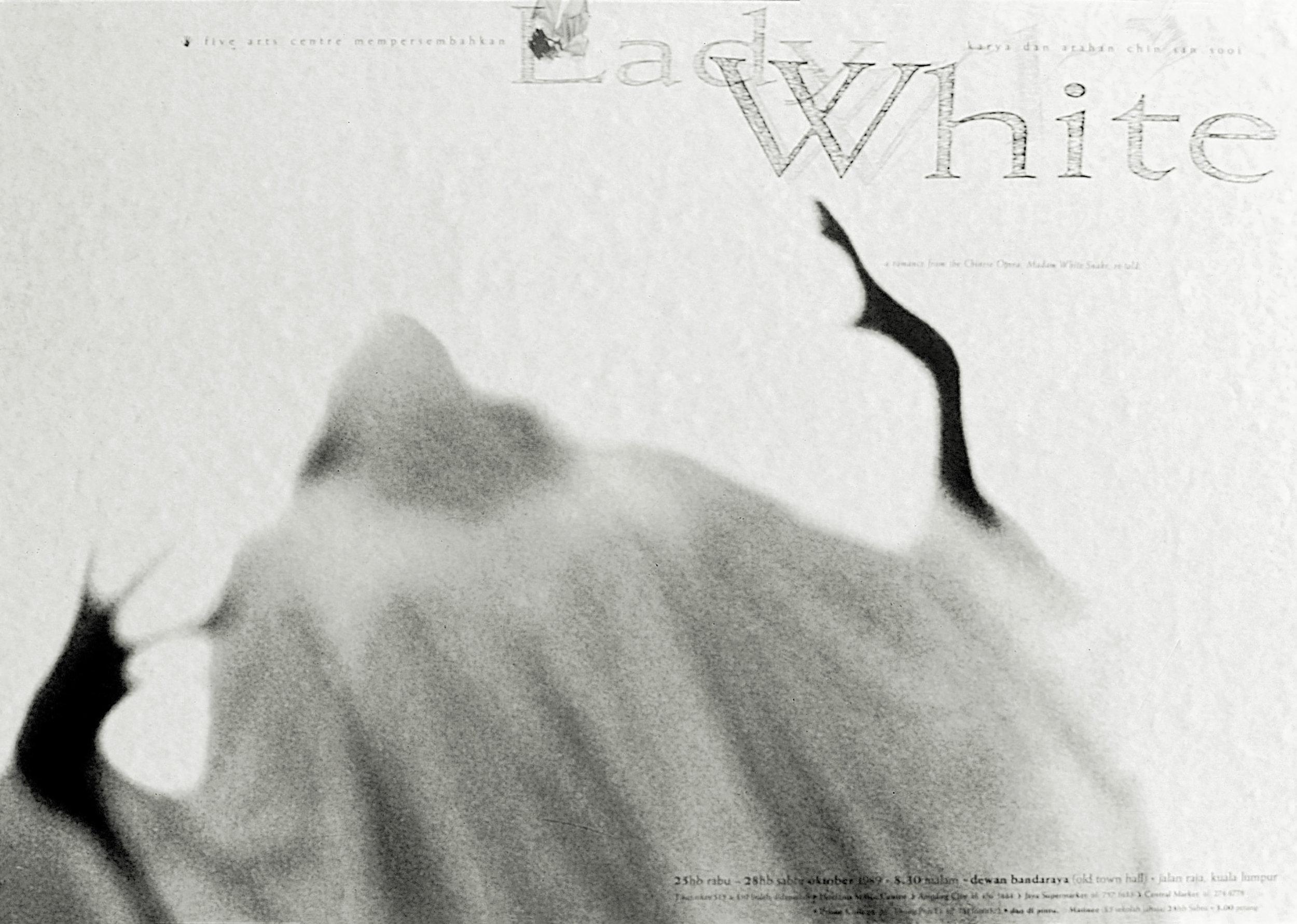whwWeb_FAC_Lady White.jpg