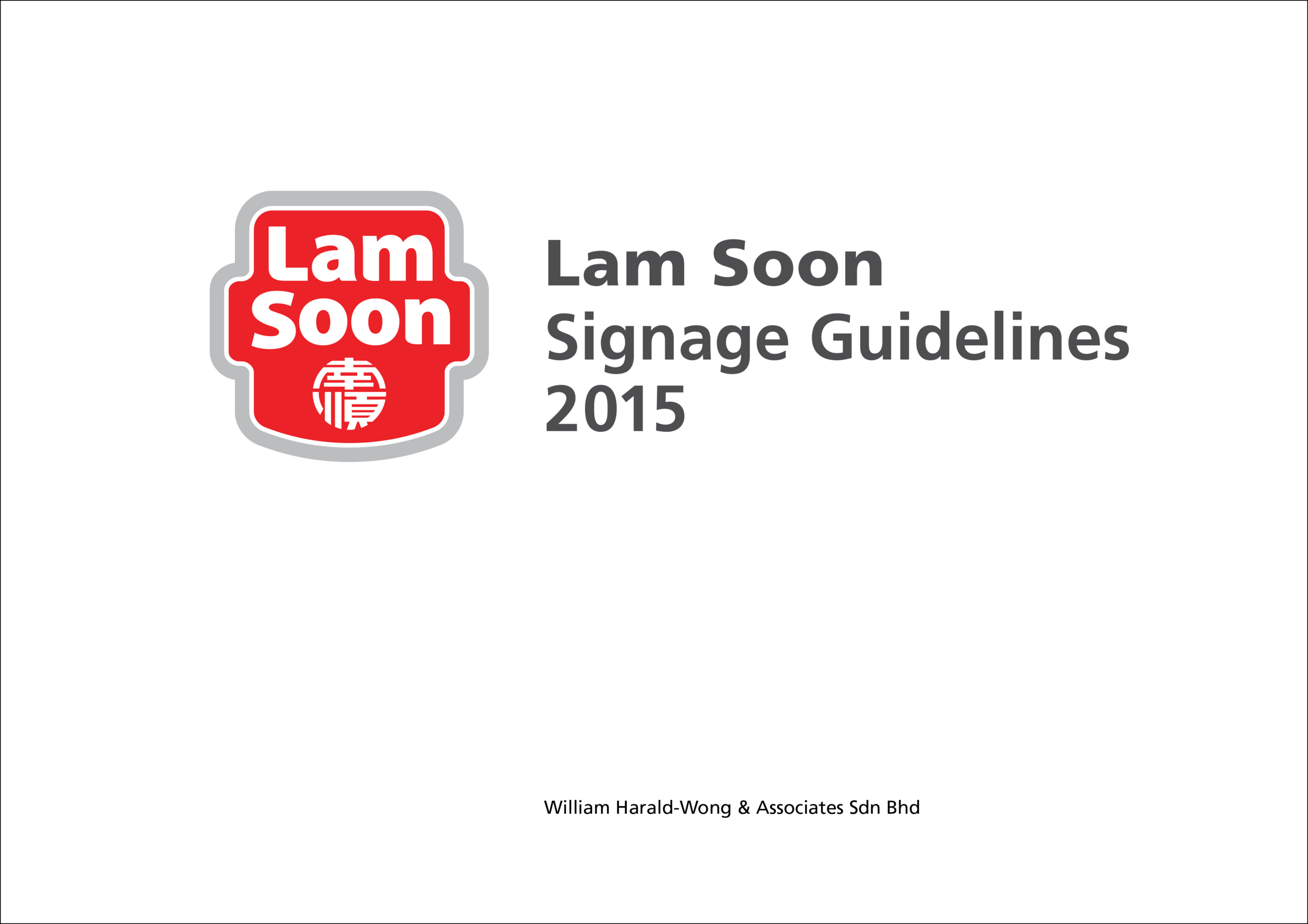 Lam Soon Signage Guidelines_2016-01-10 1_Outline.png