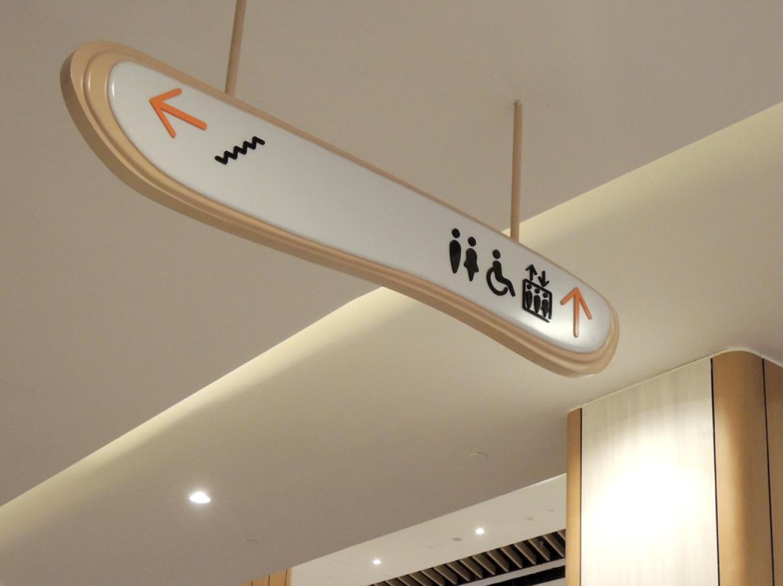 Atria Shopping Gallery (2012–2015)