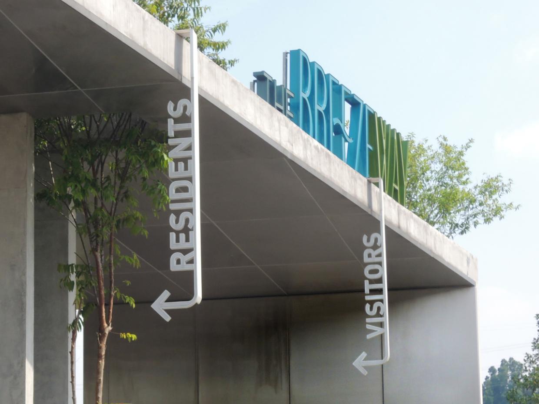 Desa ParkCity_The Breezeway (2014)