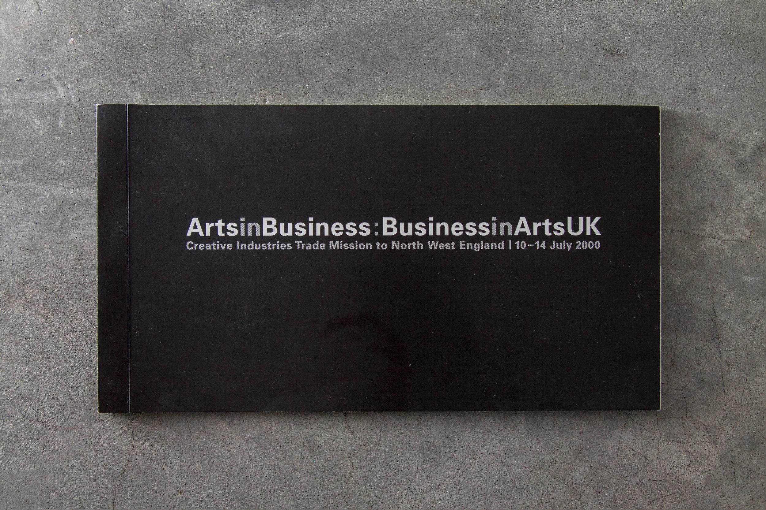 PORT_BUSINESS IN ARTS UK_4417.jpg
