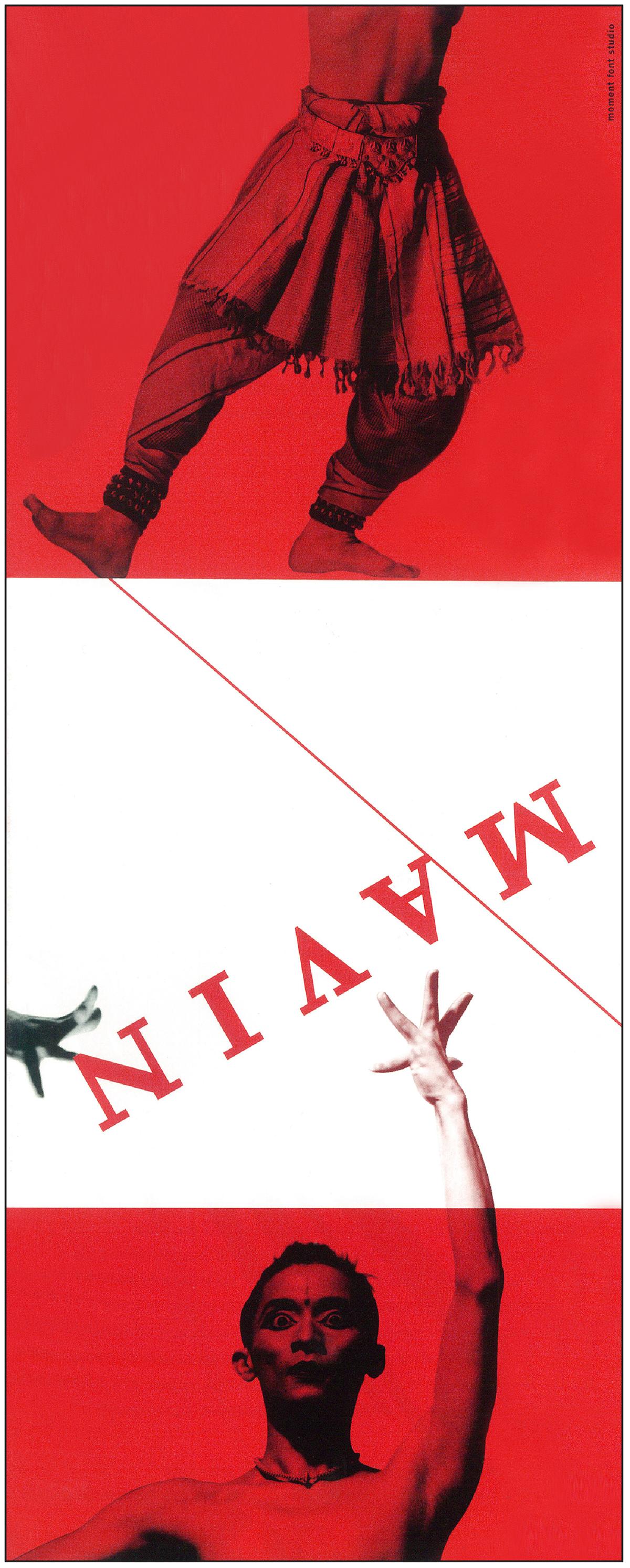 Cover of programme leaflet