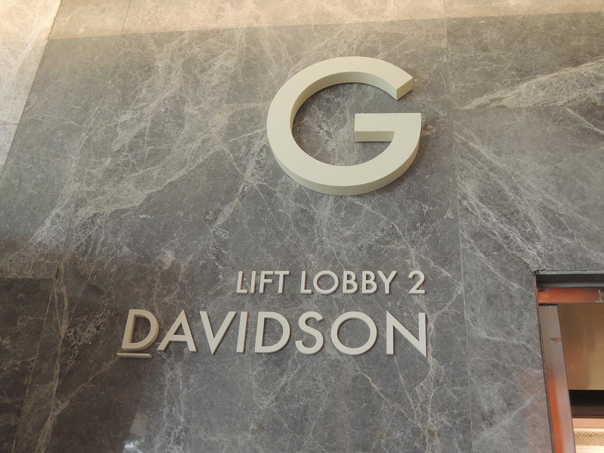 whwWeb_Arkadia_Lift Lobby A (9765).jpg