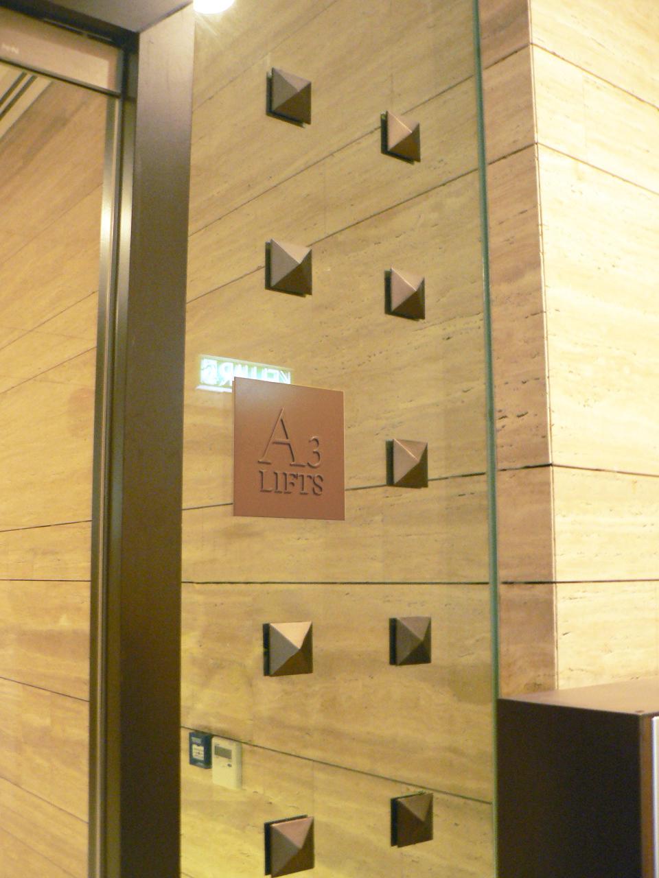 whwWeb_Serai_Mail Room (1100560)_EDT.jpg