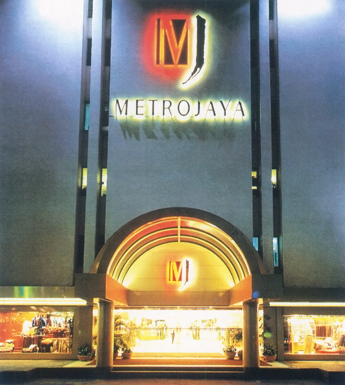 Façade of Metrojaya flagship store at Bukit Bintang Plaza, 1996. Metrojaya was Malaysia's fastest growing retail chain with four department stores and over 40 specialty stores throughout Malaysia and Singapore.