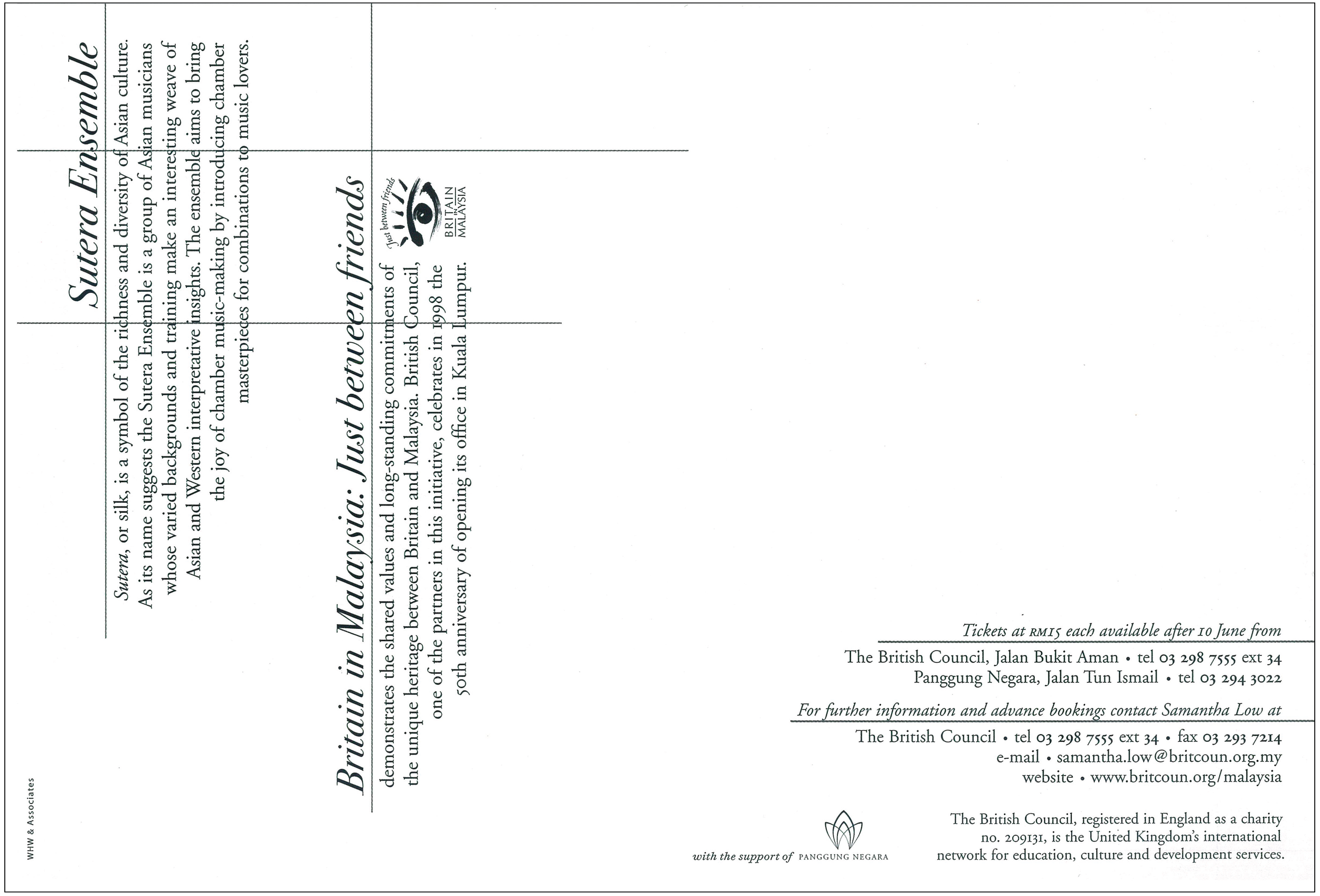 Sutera Ensemble  postcard, back