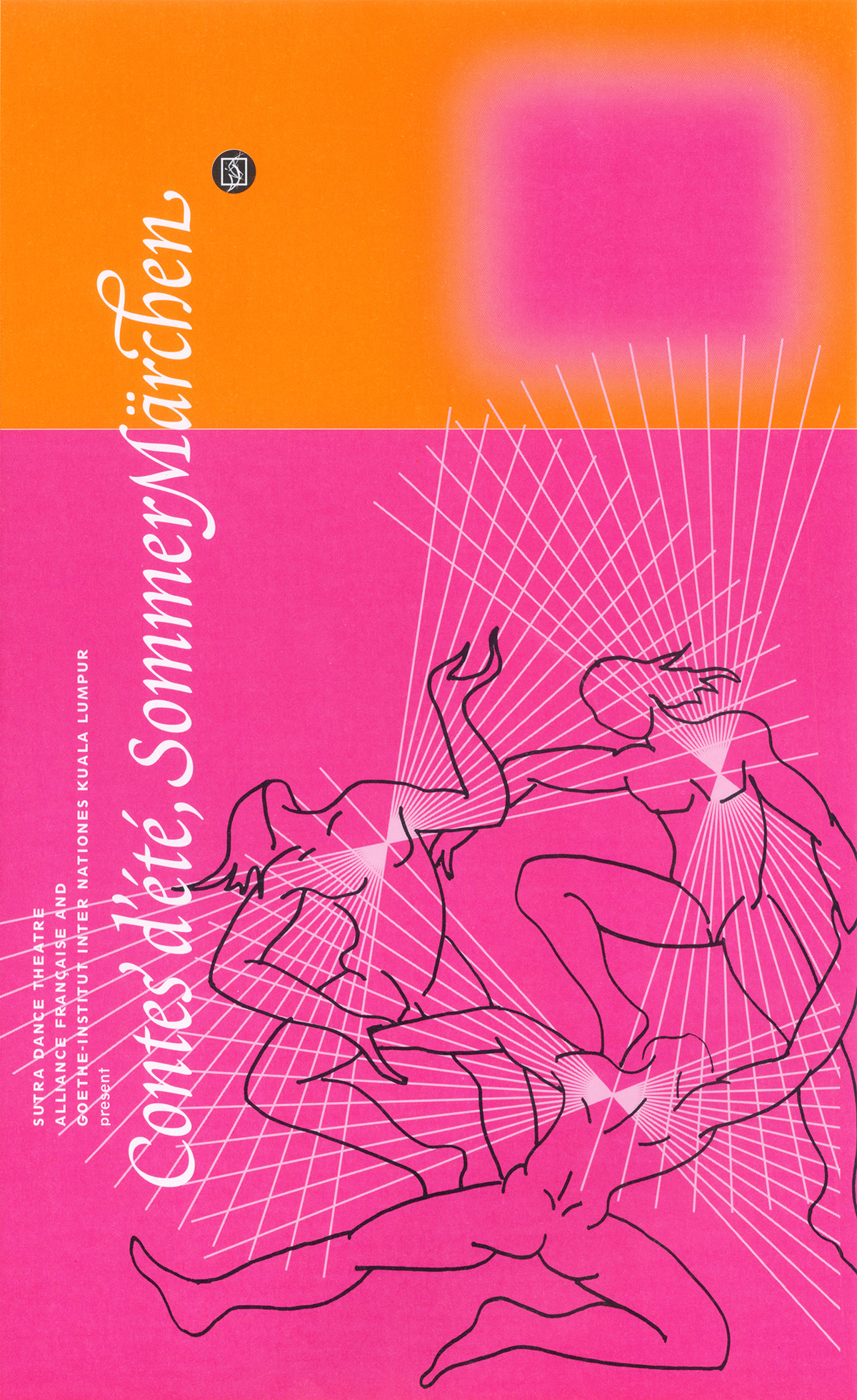 Poster for  Contes d'été, Sommer Märchen   (Summer Tales) , a work under  Sutra's Under the Stars 2003  series. During this early period, some high chroma compositions were explored.