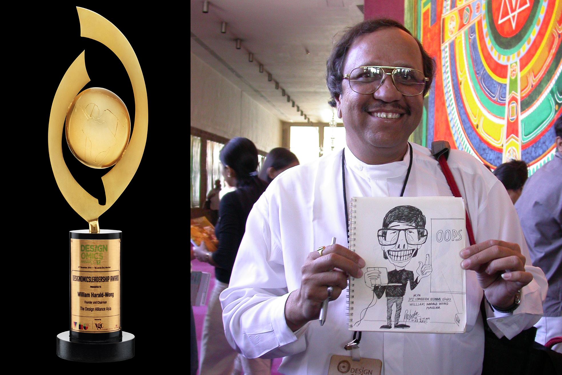 whwWeb_DFAA_Designomics Award.png