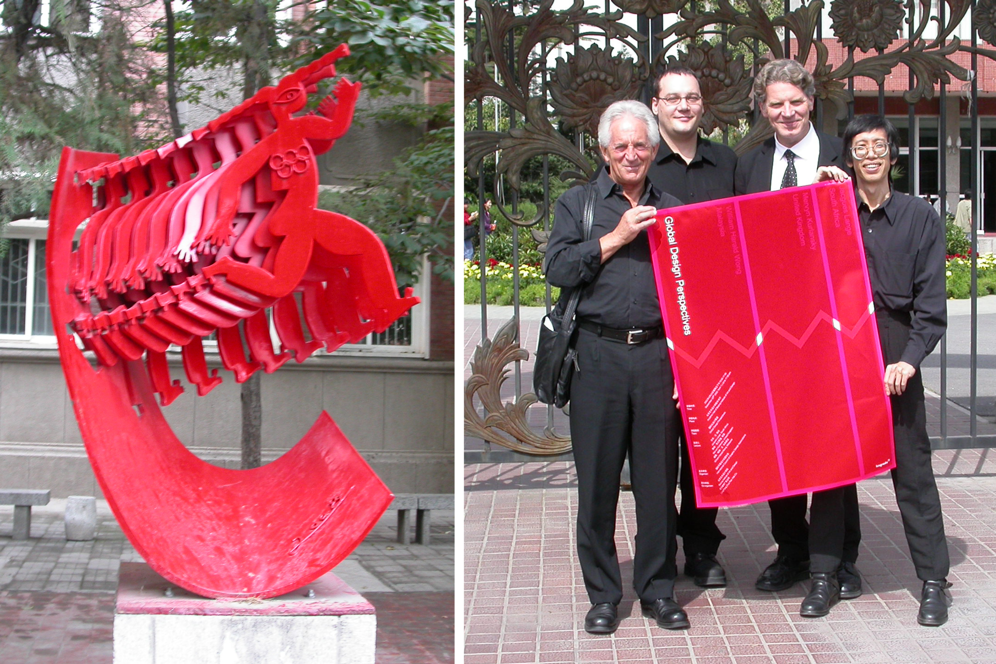 whwWeb_About_whw_Activities_CN_Beijing_Sculpture & Lecture.jpg