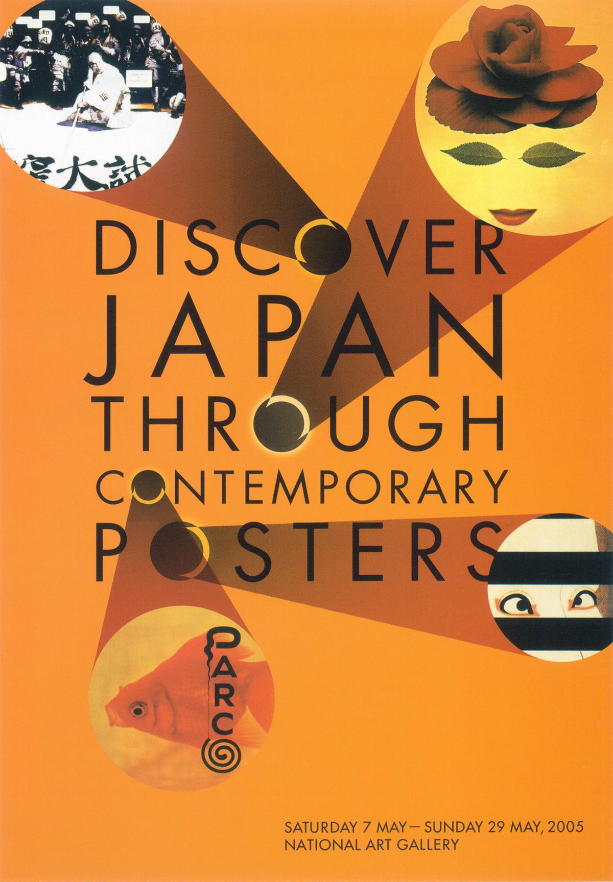 whwWeb_Japan_Contemporary Posters.jpg