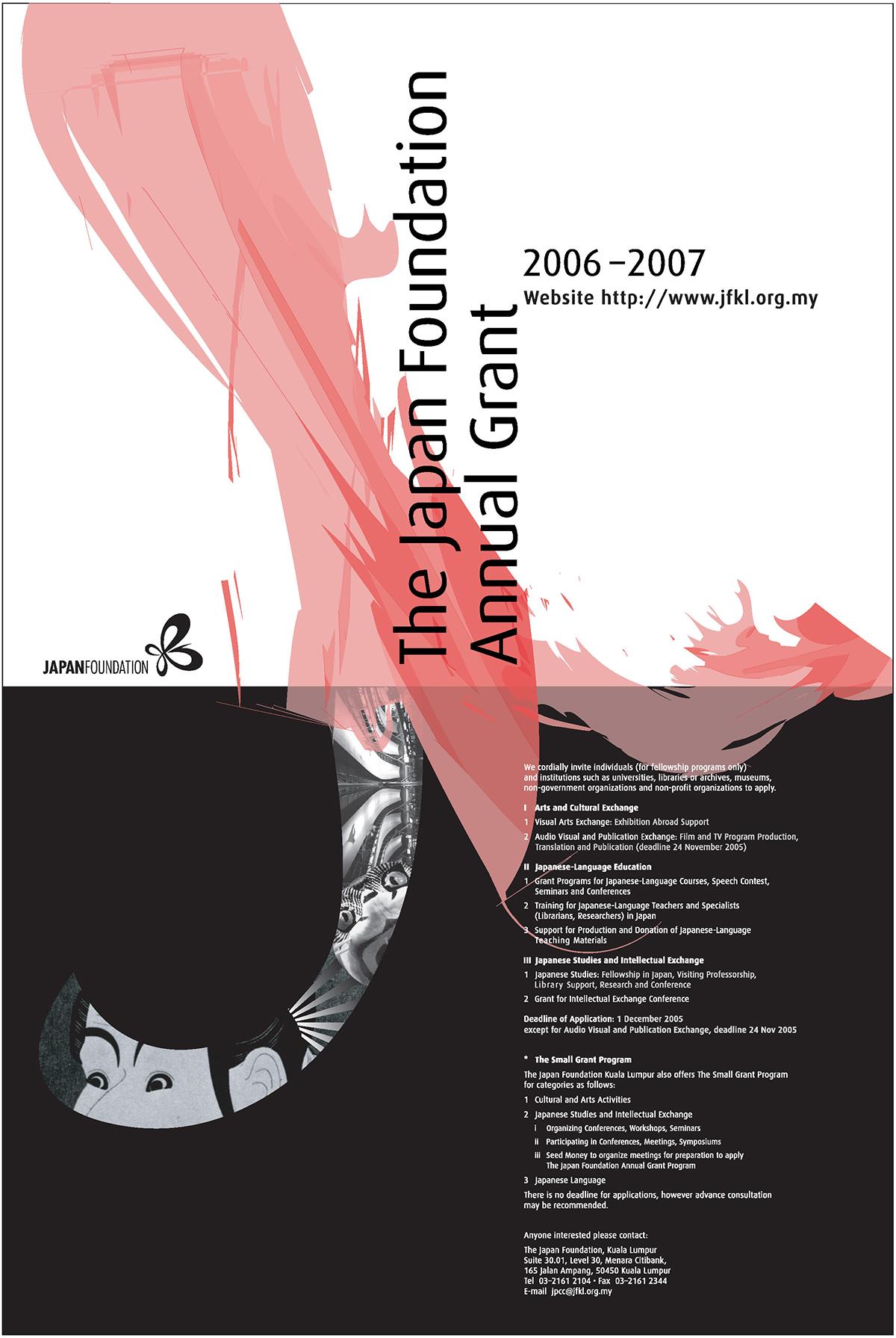 whwWeb_Japan_Poster_Annual Grant.jpg