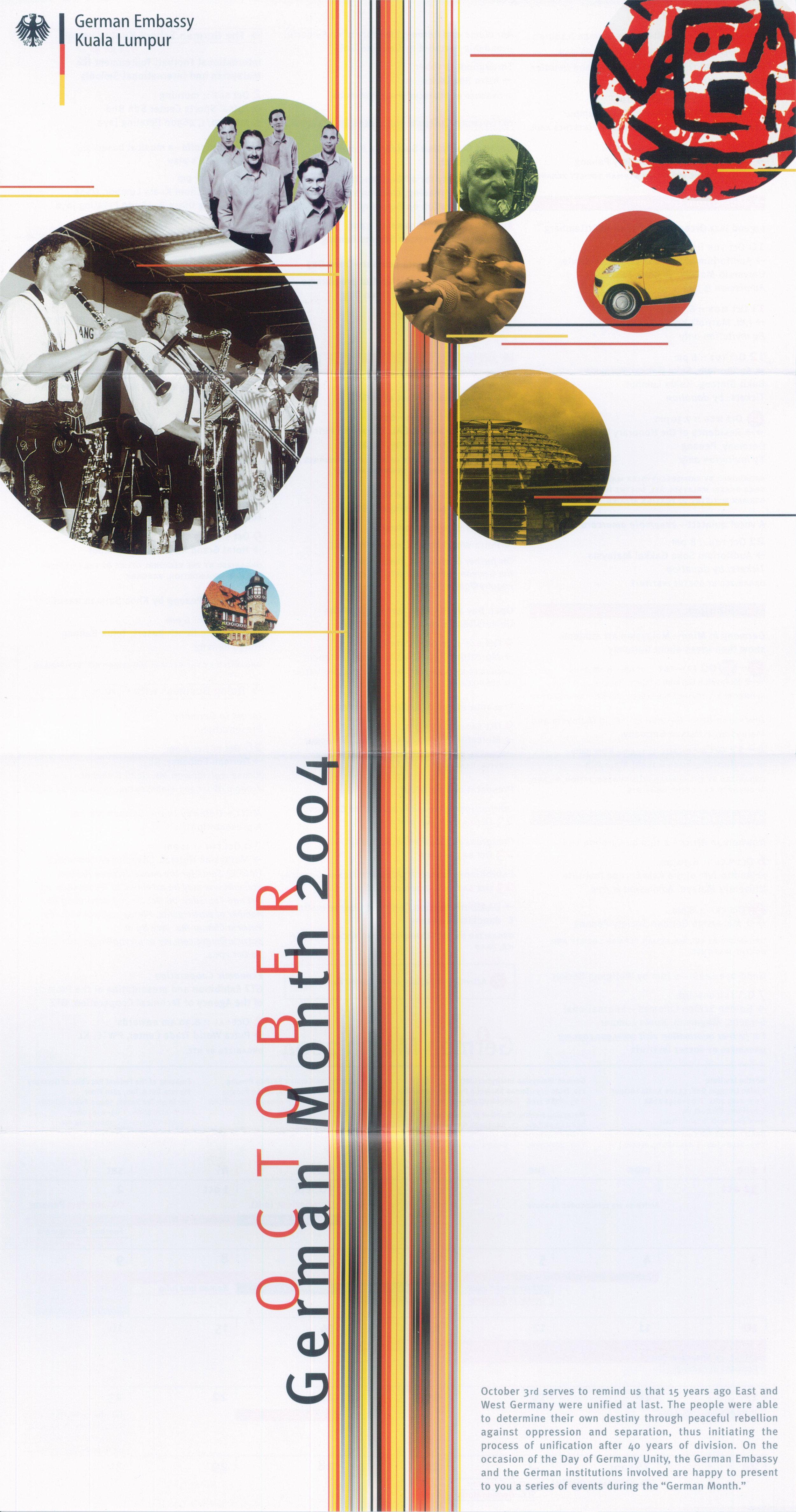whwWeb_German Month_Folded Poster.jpg
