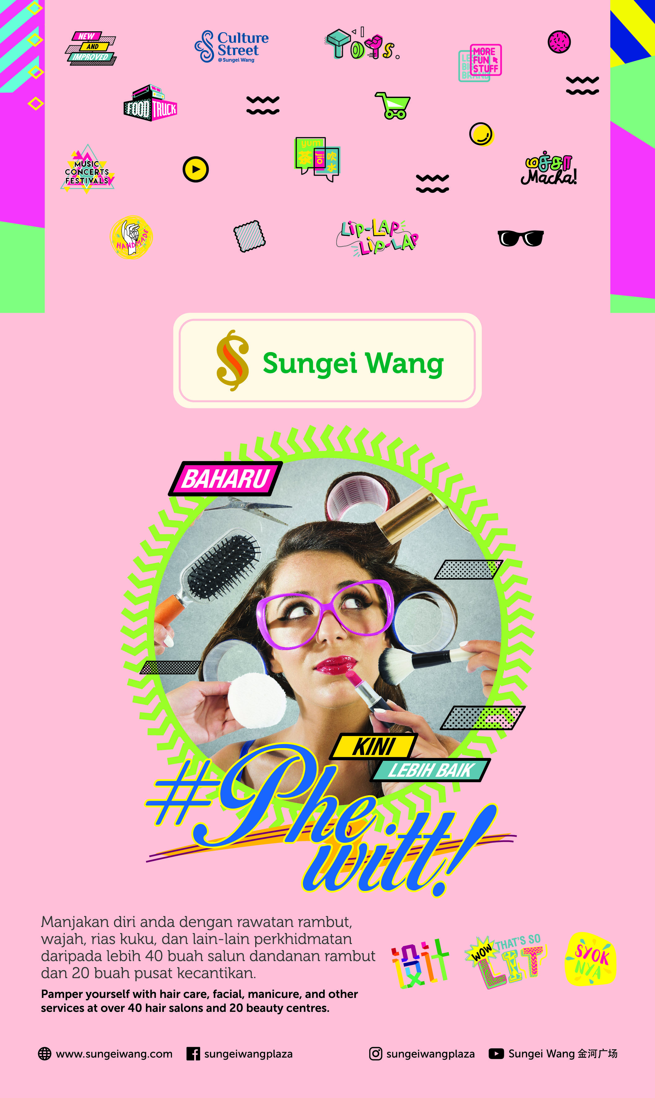 whwWeb_SW_Poster_MRT 2.jpg