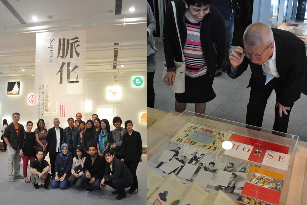 whwWeb_About_whw_Activities_HK_Kan Tai-keung Retrospective.jpg