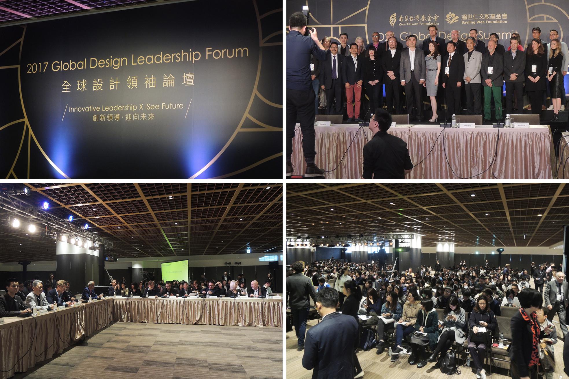 whwWeb_About_whw_Activities_TW_Global Design Leadership Forum.jpg