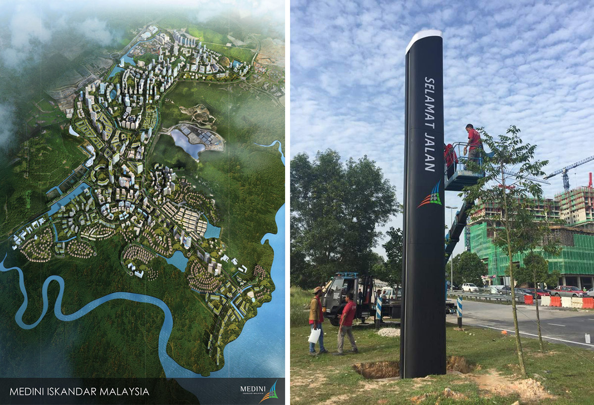 WAYFINDING & SIGNAGE  //  Medini  // A new smart city in Iskandar Puteri, Malaysia. Our signage programme covers a network of main roads and streets spread across 2,300 acres (9.3 sq km), and comprises a comprehensive system of sign types including vehicular, pedestrian, directional, destination, identification, gantry and totem signs.  Creative advisor: Michel de Boer