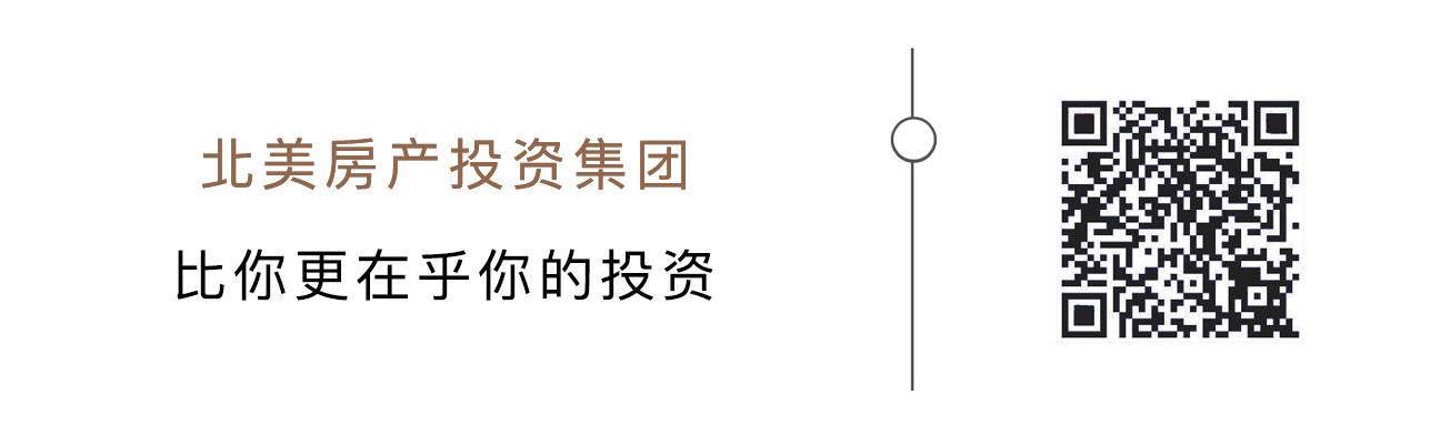 WeChat_NAREIG 商业地产二维码.jpg