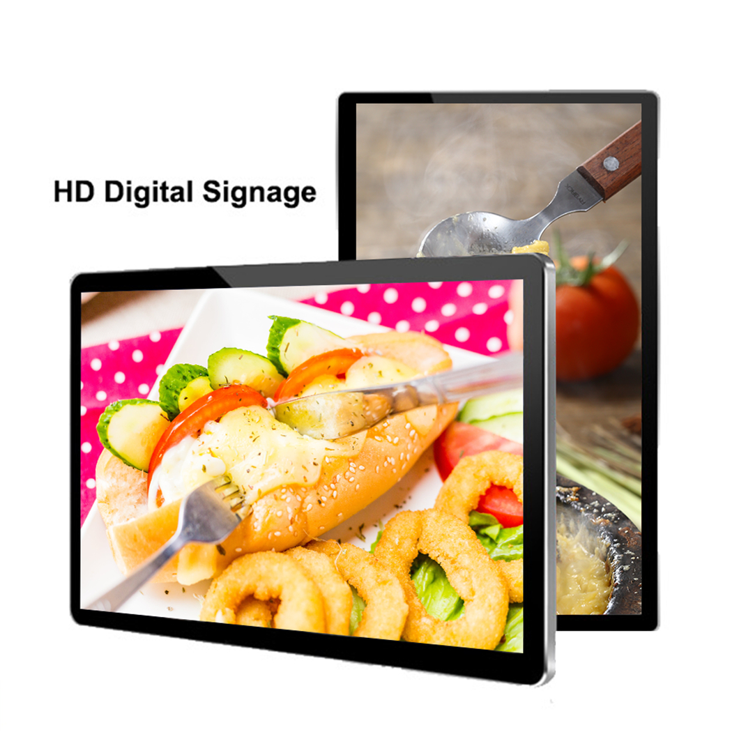 wall mount digital signage (2).jpg