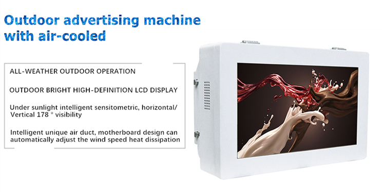 outdoor ad player -6.jpg