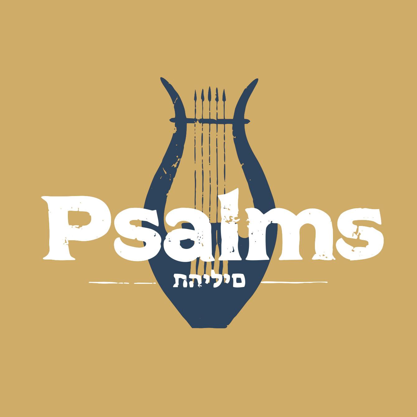 PsalmsRD-square_04.jpg