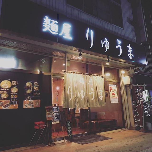 いよいよ20日〜27日まで #松本駅前ガーランドロード がスタートします!! その期間に合わせて #麺屋りゅうま さんでサービスが始まります! 駅前大通りのどこかに飾られているラーメン形の #ワイヤーアート の写真をケータイ・スマホで撮って見せてくれた方に、トッピング(叉焼、角煮以外)1つを無料サービス🍜✨ 是非探してお店に行ってみてくださいね♪  #クラフト #クラフトフェア #クラフトフェアまつもと #クラフトフェアまつもと2018 #松本 #松本駅前通り #ラーメン #松本ラーメン
