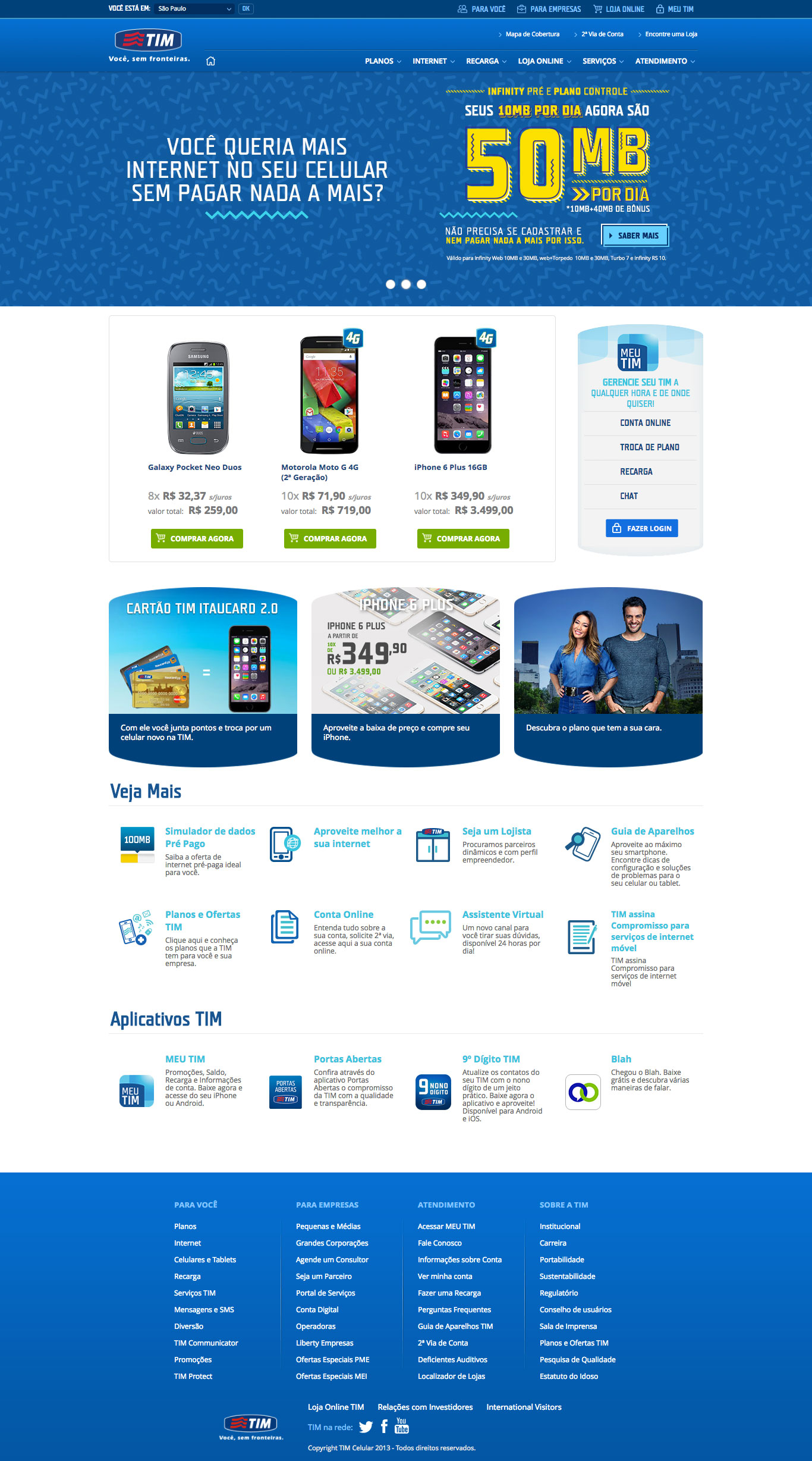 Home page in 2015