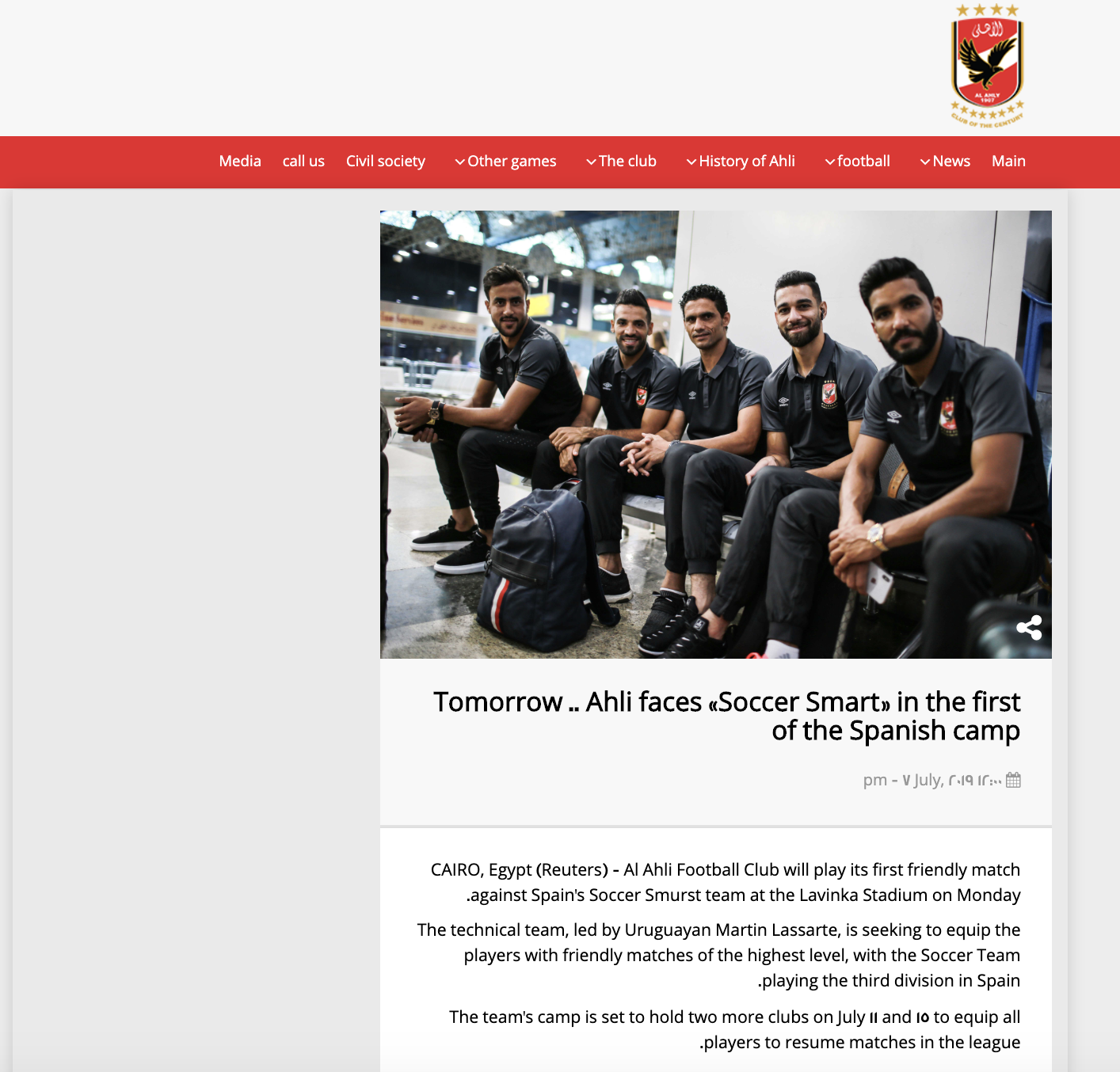 The translated version of the news article on the Al Ahly website.