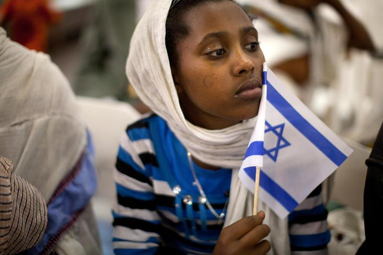 The African Diaspora in Israel