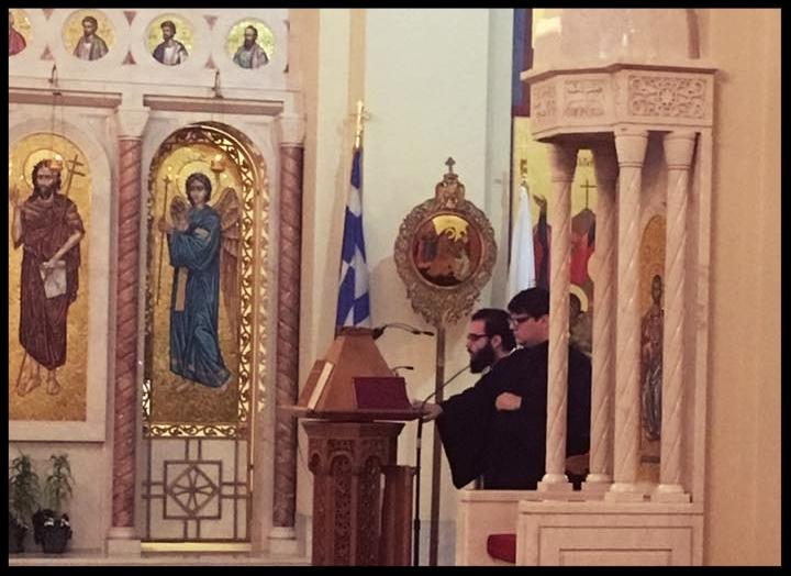 Chanting at Annunciation Greek Orthodox Cathedral in Downtown Boston with Lampadarios Pavlos Sotirelis.