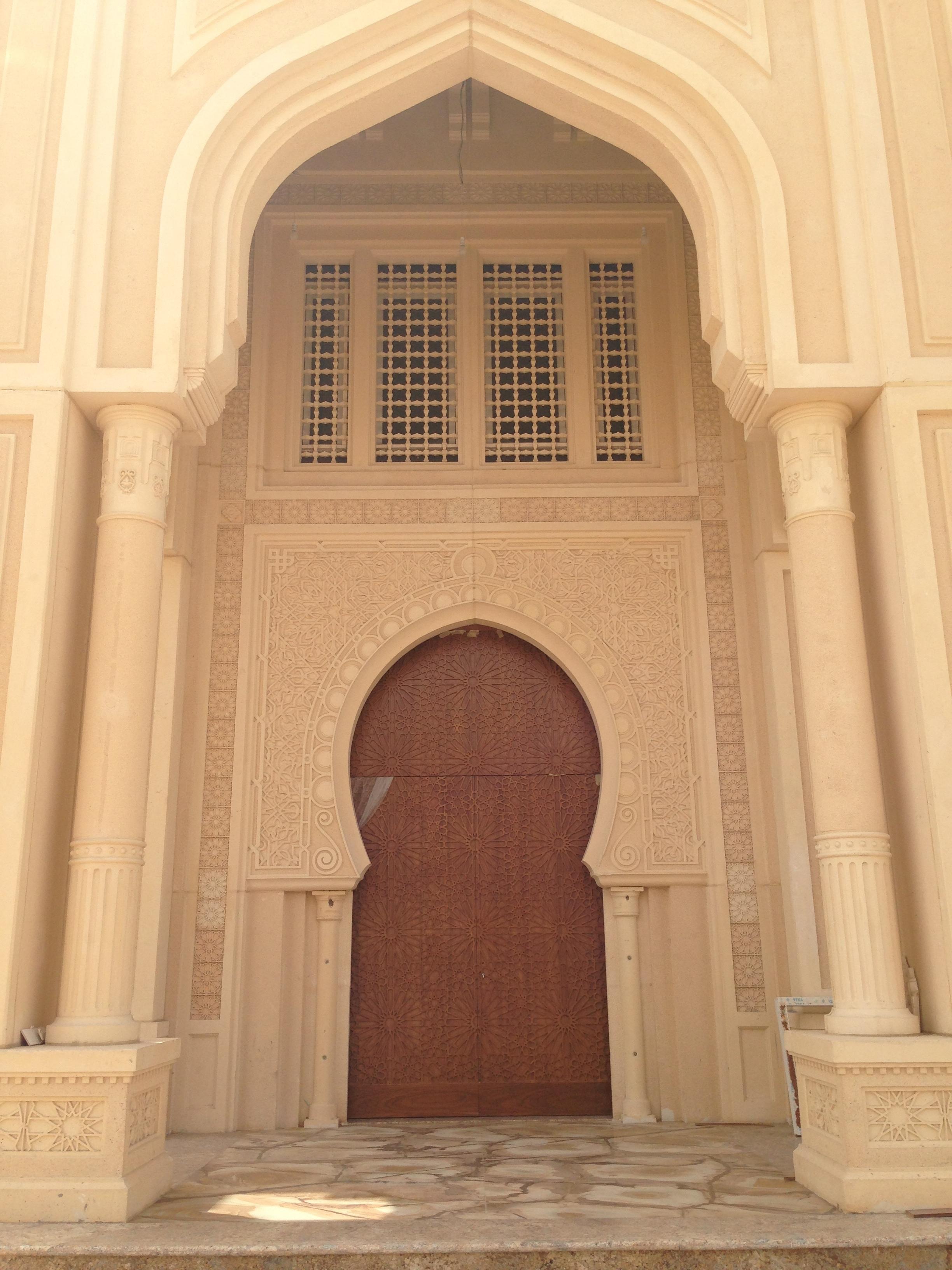 Villa Sharjeh