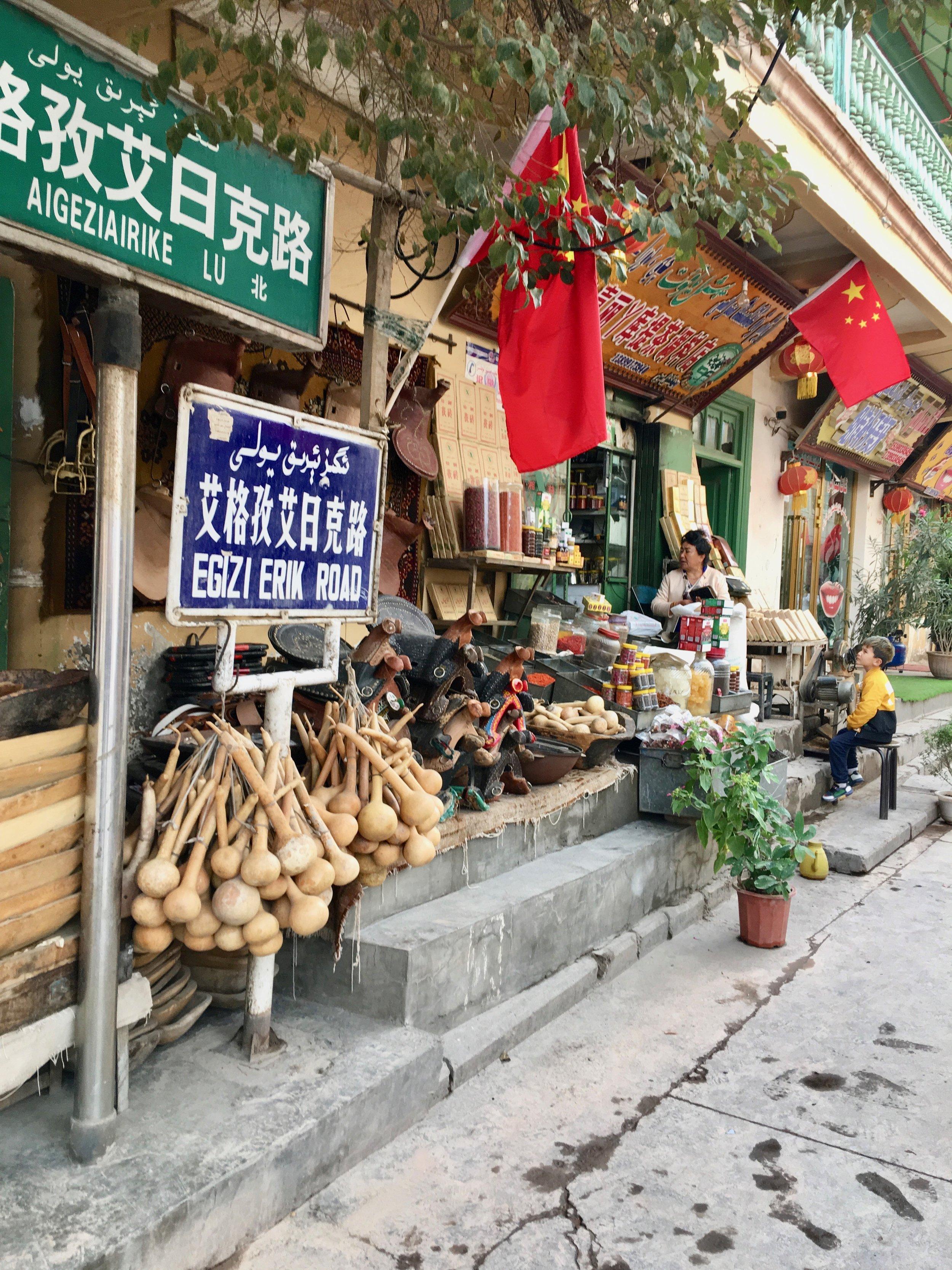 Kashi (Kashgar) market -