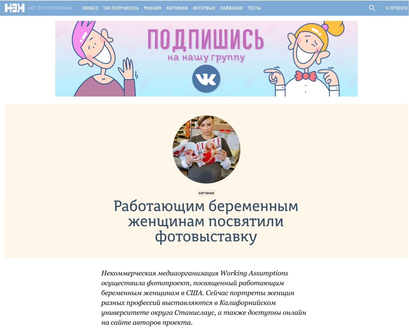 Russian+article.jpg