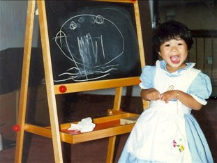 - (I know, this picture showing off the fact that I was obviously a visual arts prodigy is kind of misleading...)