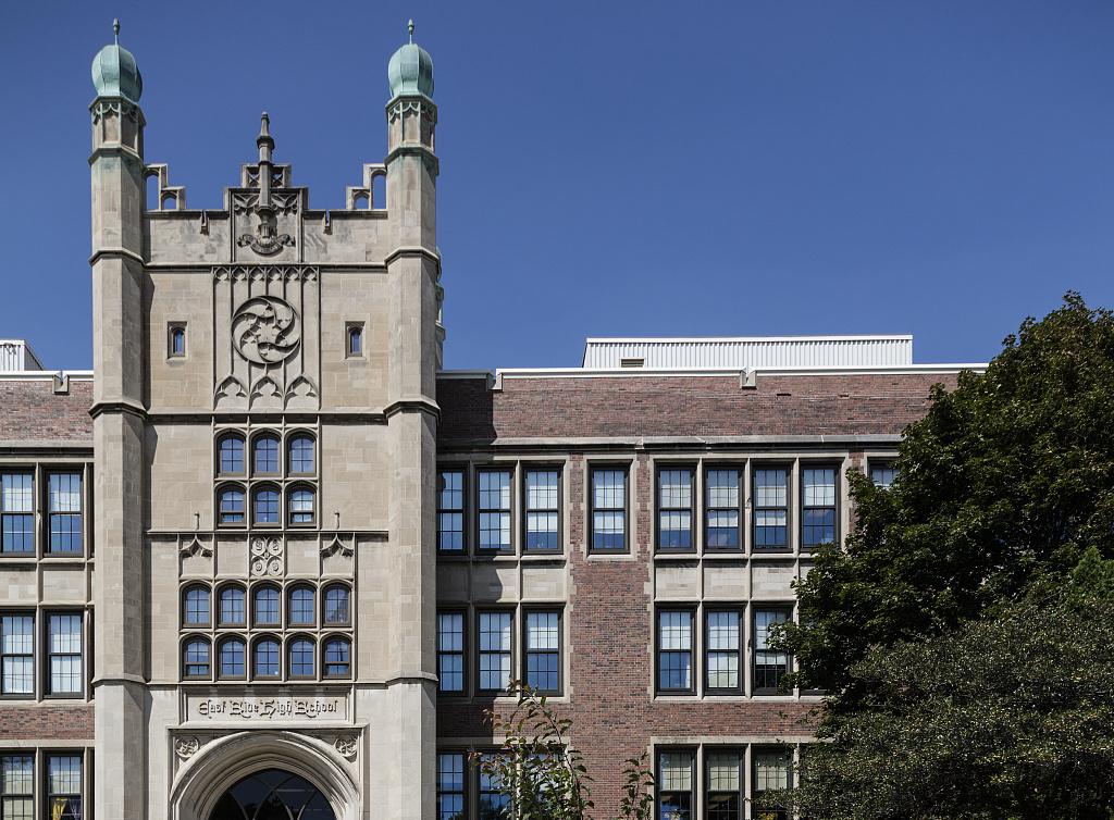 East High School. Photo by  Carol Highsmith via the Library of Congress .