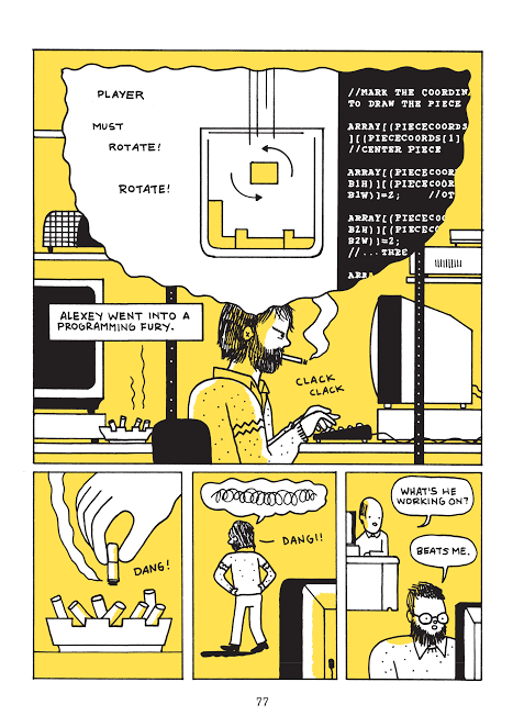 A page from  Tetris : The Games People Play details Alexey Pajitnov programming the game.