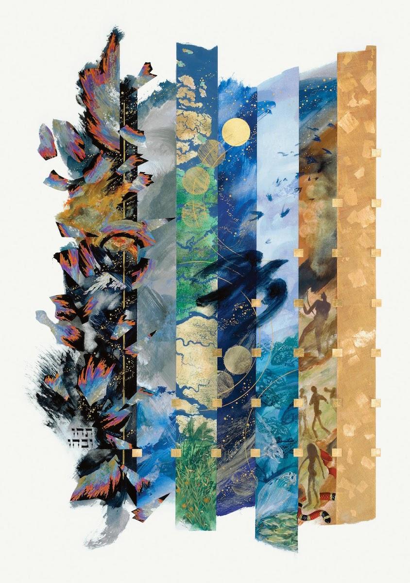 Creation, Donald Jackson, Copyright 2003, The Saint John's Bible, Saint John's University, Collegeville, Minnesota, USA.