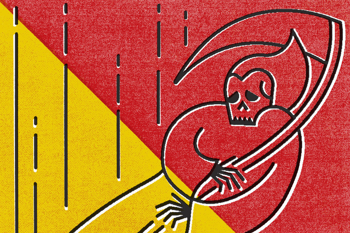 Detail of Death Overboard's cover art, by Stunt Rock.