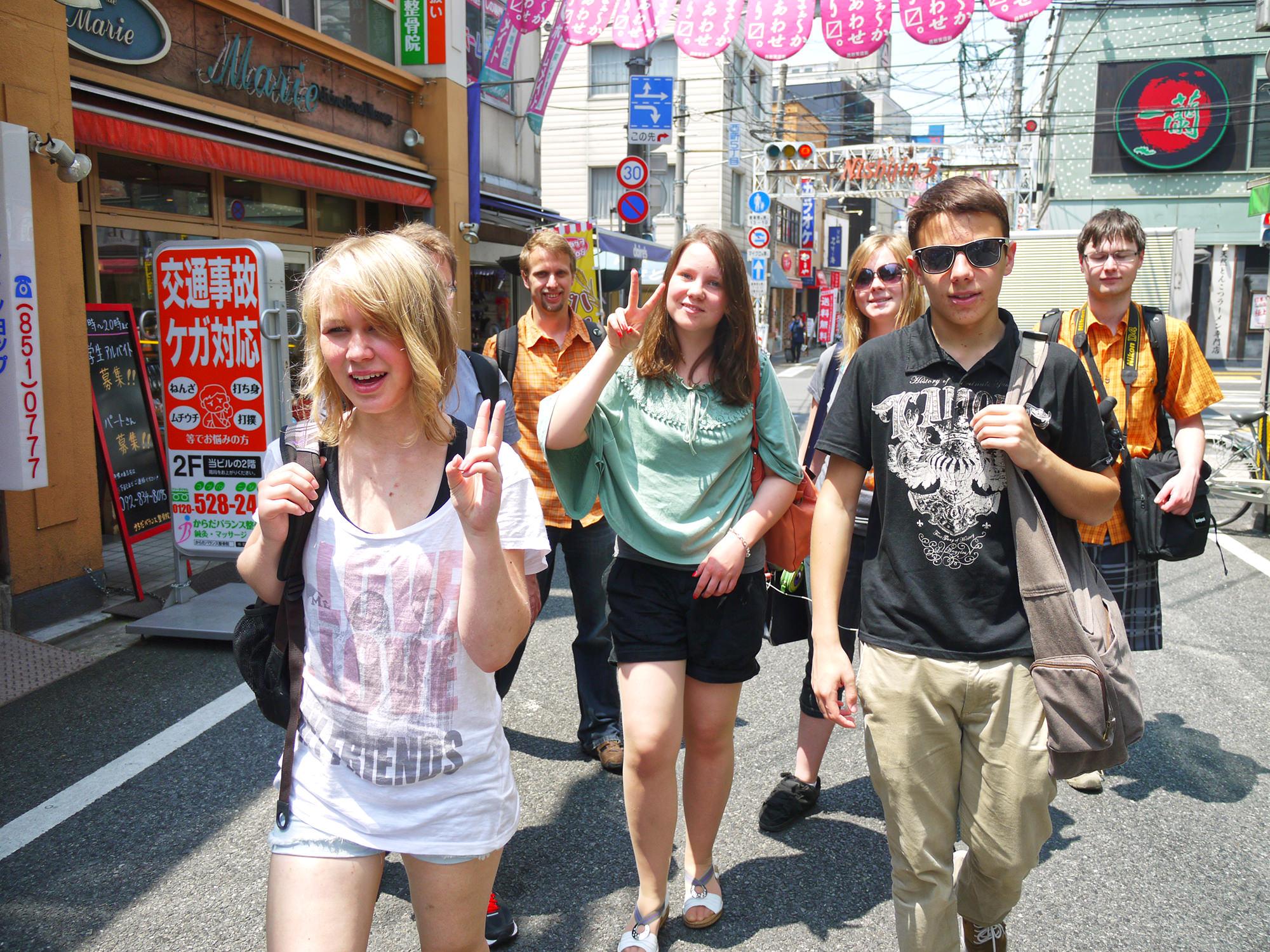 nakasu_kawabata_stroll.JPG