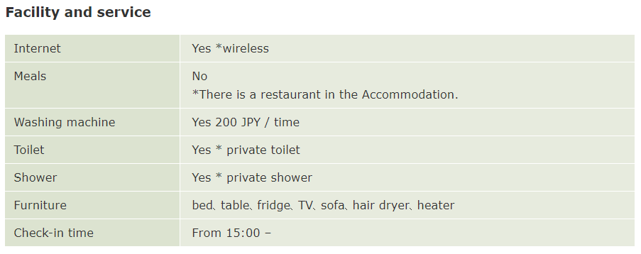 sapporo-hotel.PNG