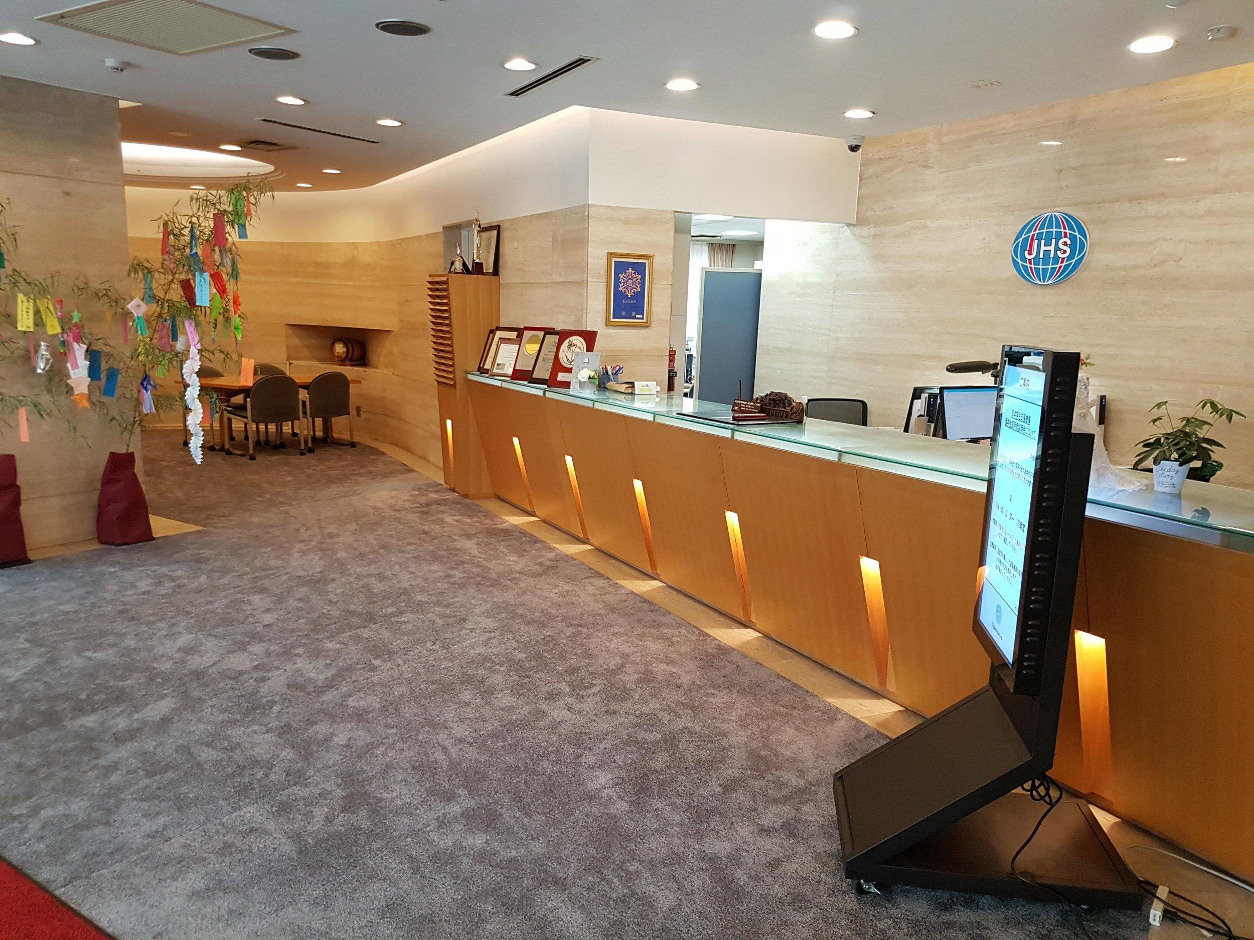 Tokyo Hotel School in Japan