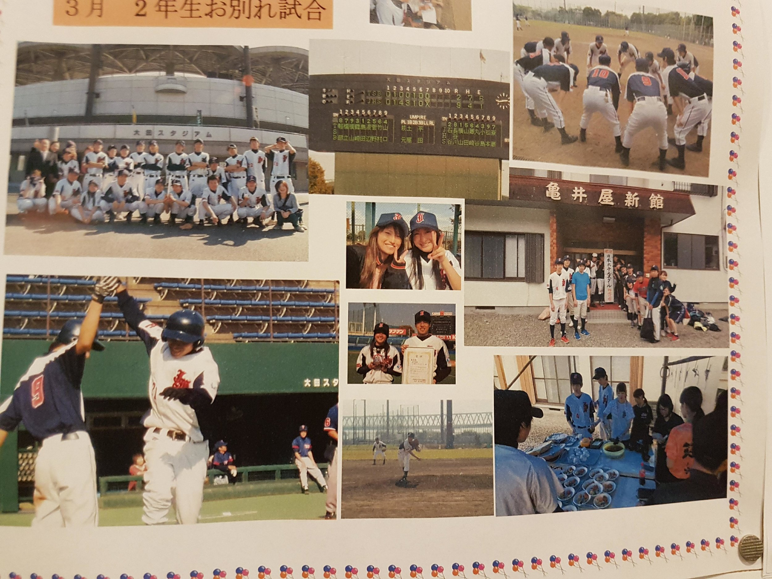While at the school, you can enjoy fun sports clubs and events.