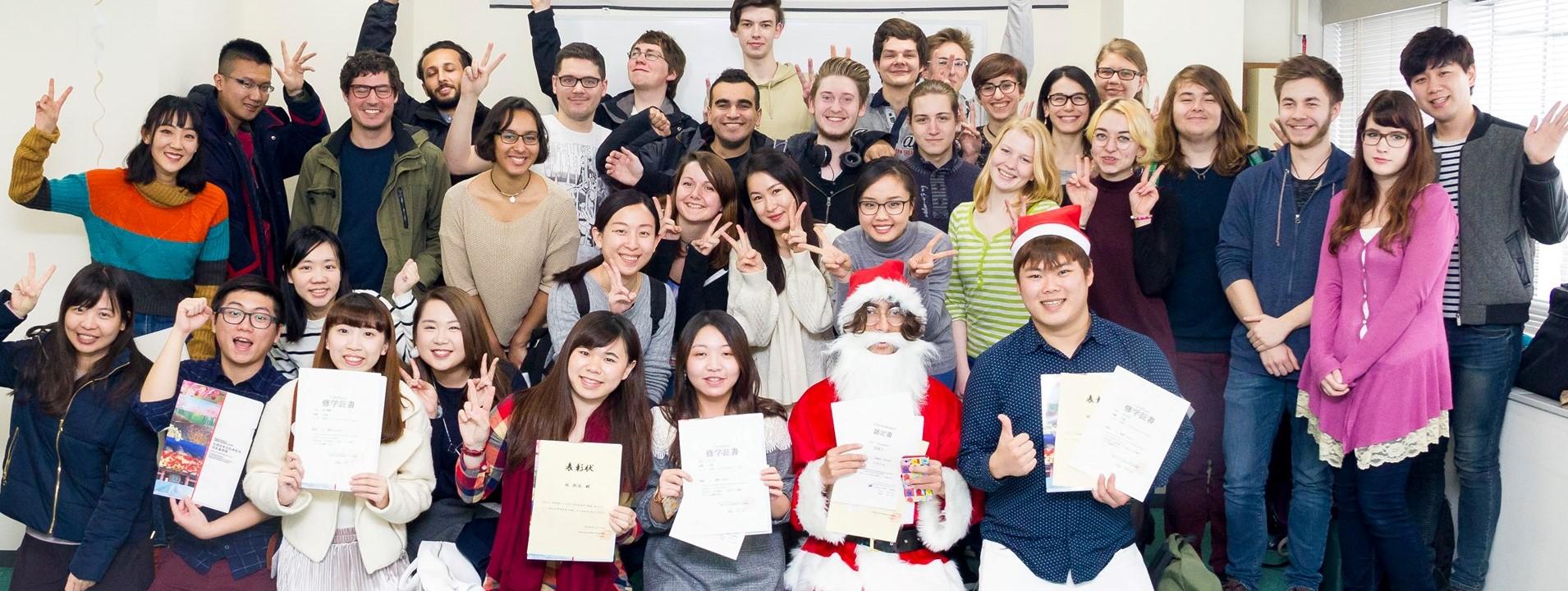4-skills Intensive Courses - Tokyo, Kyoto, Kobe, Nagano, Fukuoka & more!