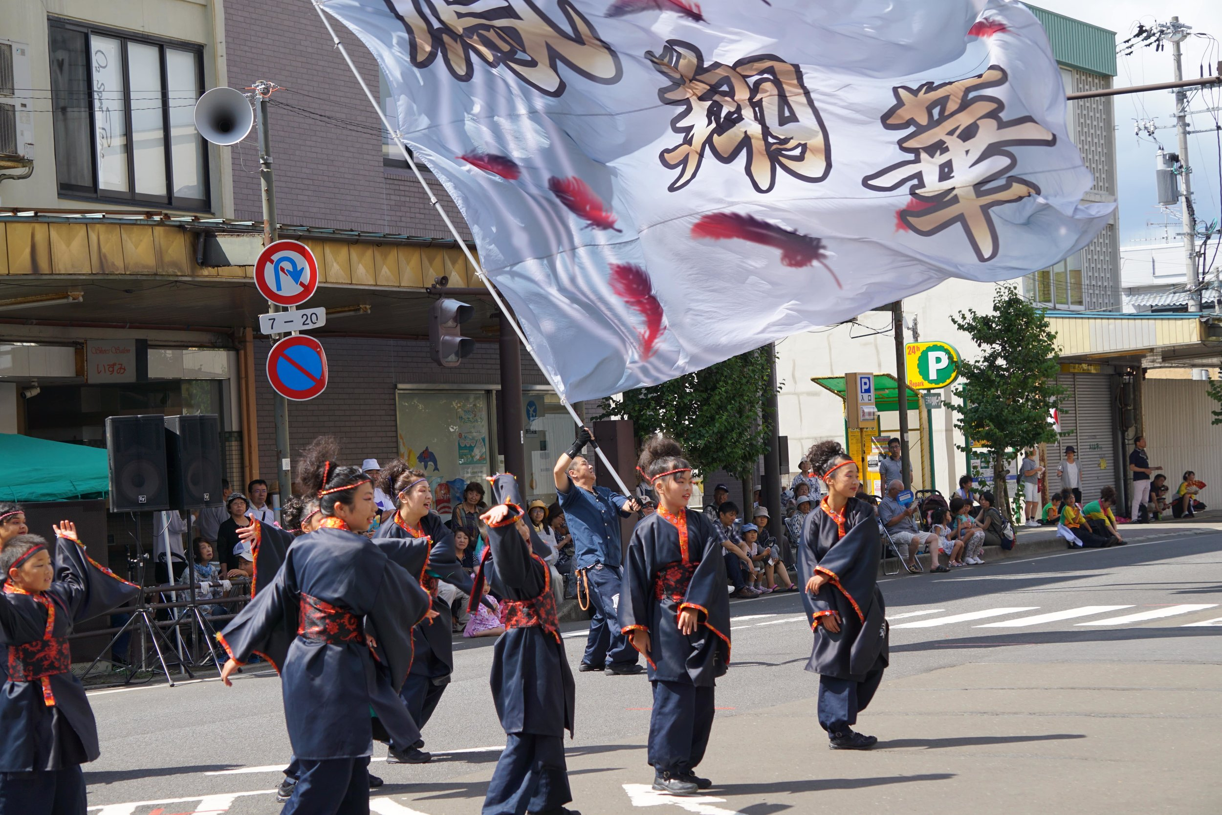 Daimonji Festival