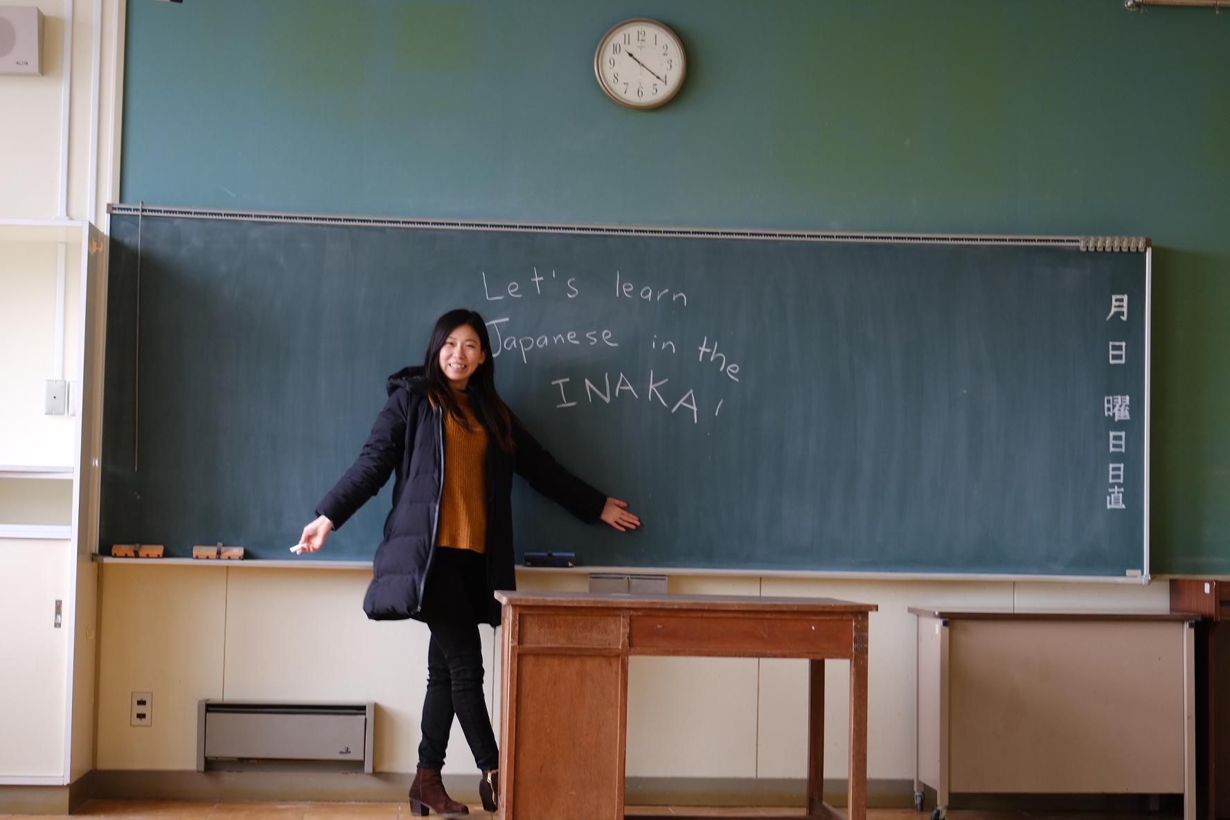 Japanese lessons.JPG