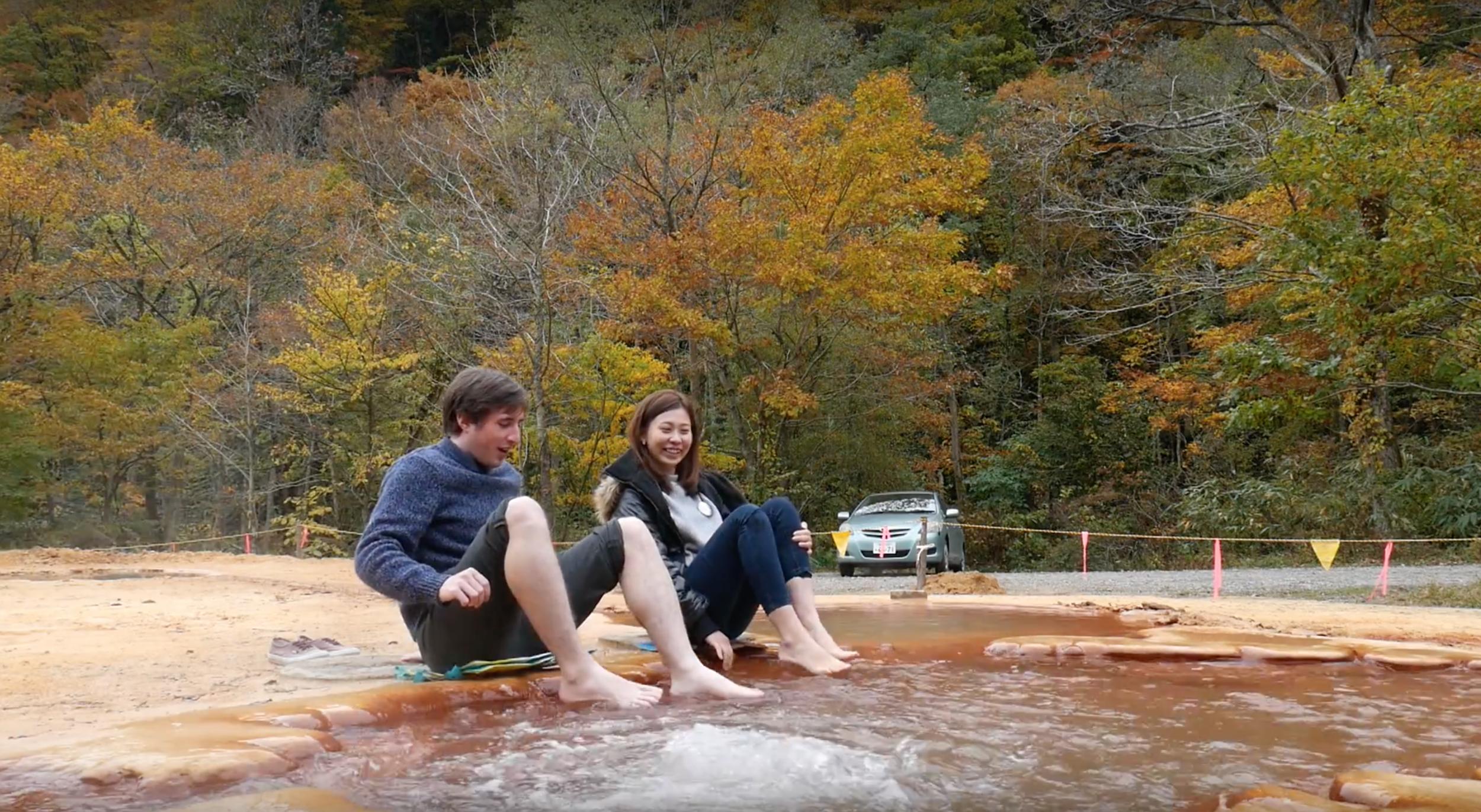 A natural footbath!