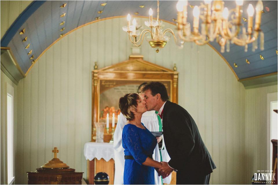 048_Grimsey_Iceland_Destination_Wedding_Photography.jpg