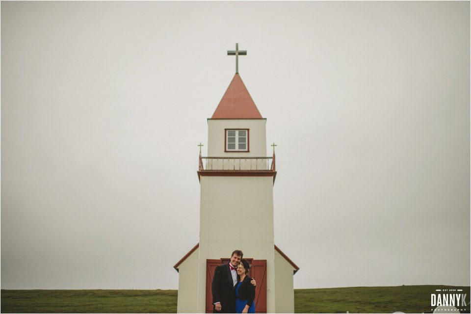 057_Grimsey_Iceland_Destination_Wedding_Photography.jpg