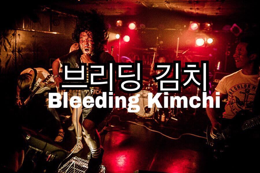 bleedingkimchiiii.jpg